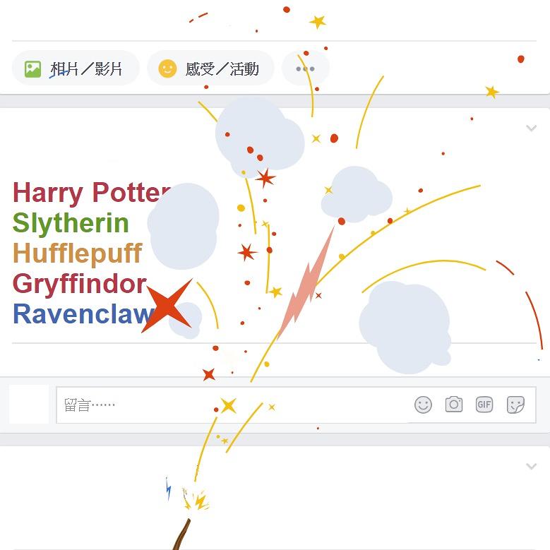 哈利波特問世20周年!Facebook輸入「這些字」就有小彩蛋