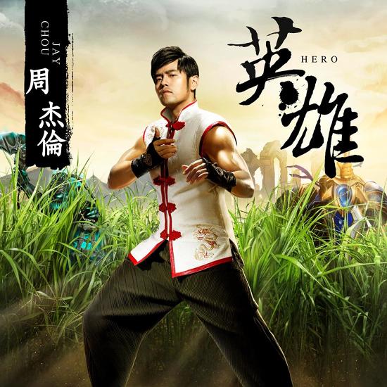 J戰隊出爐!別忘5個台灣電玩之光